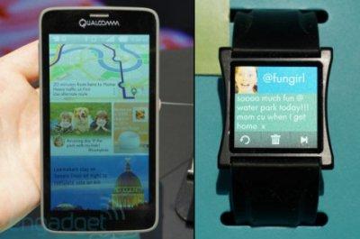 Qualcomm: FullHD в смартфонах - не предел