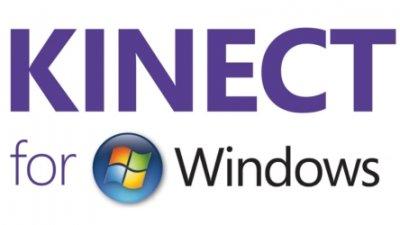 Новый Kinect для Windows в следующем году