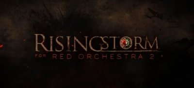 Red Orchestra 2: Rising Storm в России в июне