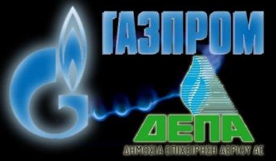 «Газпром» отказался от DEPA