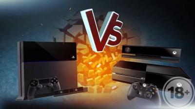 Versus: PS4 против Xbox ONE