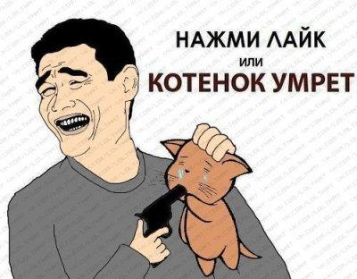 """""""ВКонтакте"""" собирается ввести платные """"лайки"""""""