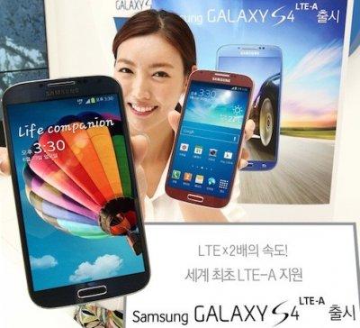 Samsung Galaxy S IV LTE-A выходит в продажу в Южной Корее