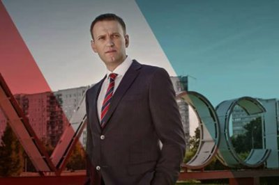Навальный представил предвыборную программу