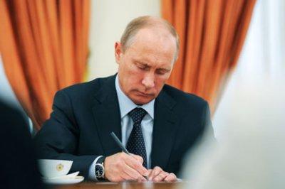 Путин подписал закон о борьбе с отмыванием денег