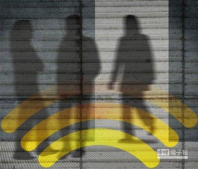 Технология Wi-Vi позволит видеть сквозь стены