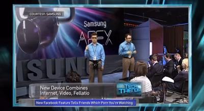 Революция: Samsung APEX - ответ Google Glass