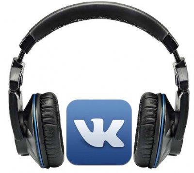 «ВКонтакте» станет российским iTunes