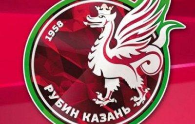 """""""Рубин"""" обновил клубный логотип"""