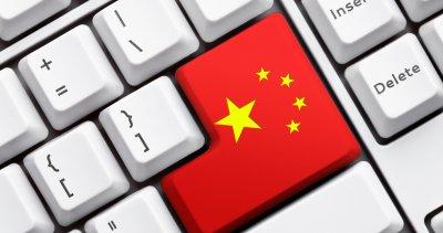 Китай: мифы и реальность интернет-цензуры