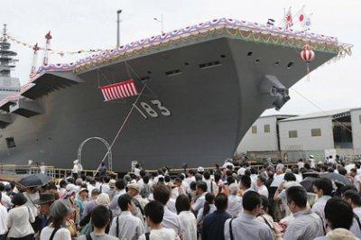 Япония представила общественности новый вертолетоносец, самый большой военный корабль со времен Второй мировой