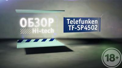Обзор смартфона: TELEFUNKEN TF-SP4502