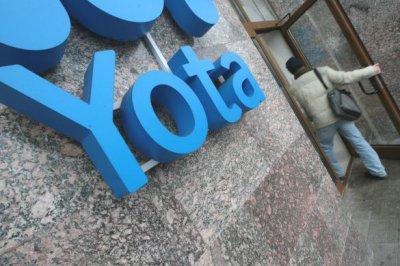 «МегаФон» покупает Yota за 1,2 млрд долларов