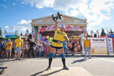 Чебоксарский силач 2013 - чемпионат по силовому экстриму