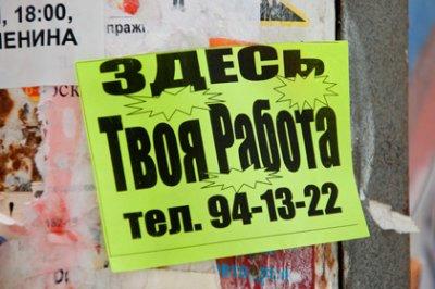 Минимальная зарплата в России оказалась одной из самых низких в мире