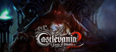 Дата выхода Castlevania: Lords of Shadow 2