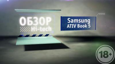 Обзор ноутбука: Samsung ATIV Book 5