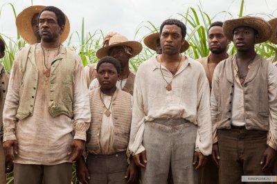 Двенадцать лет рабства