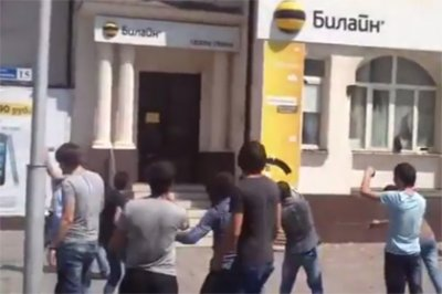 «Билайн» закрыл все офисы в Чечне