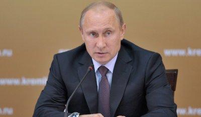 Президент заявил, что страна будет сокращать социальные расходы