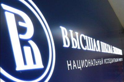 На госзакупках сэкономят триллион рублей в год