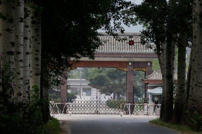 В Китае будут сажать за вранье в интернете