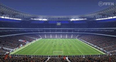 «Шахтер» в FIFA 14