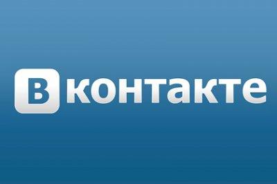 Суточная аудитория «ВКонтакте» превысила 50 миллионов человек