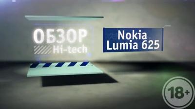 Обзор смартфона: Nokia Lumia 625