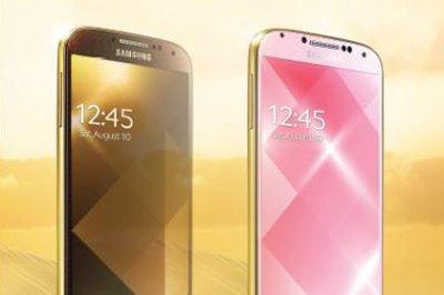 Samsung позолотит Galaxy S4