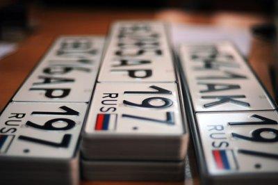 ГИБДД рассказала о новом порядке регистрации автомобилей