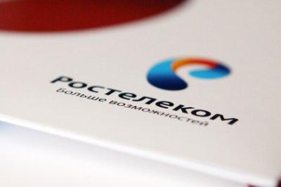 «Ростелеком» запустит государственный интернет-поисковик