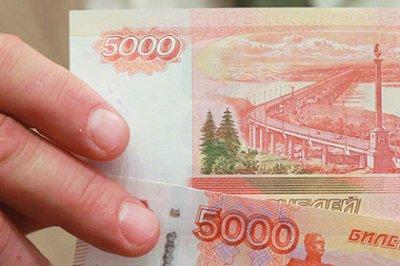 ЦБ рассказал об особенностях «банкоматных» подделок пятитысячных купюр