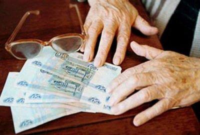 Правительство одобрило пакет законов о пенсионной реформе