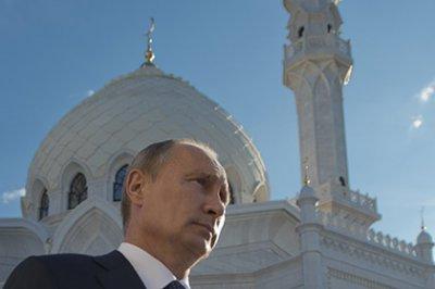 Путин предложил восстановить российскую школу исламского богословия