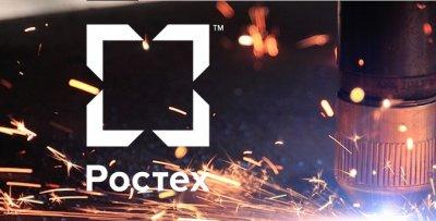 «Ростех» выделяет 70 млрд рублей на разработку инновационной продукции