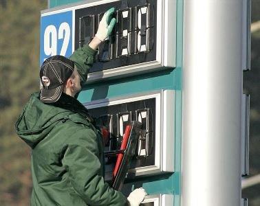 Бензин в 2014 году подорожает на 10%