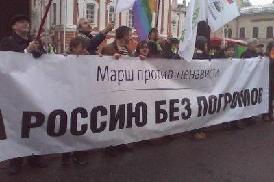 В Петербурге прошел «Марш против ненависти»