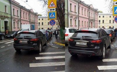 Пешеходы против