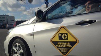 МВД предложило оснащать автомобили радиометками