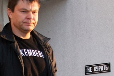 Сергея Цапка осудили на пожизненный срок