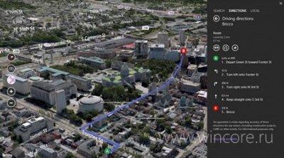 Microsoft представила превью-версию нового приложения «Карты» с поддержкой 3D-режима