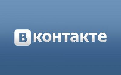 Во «ВКонтакте» появилась возможность жаловаться на экстремизм и детскую порнографию