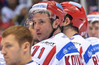Сборная России по хоккею провалила турнир в Сочи