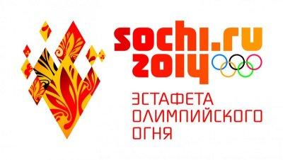 Олимпийская эстафета в Чебоксарах!
