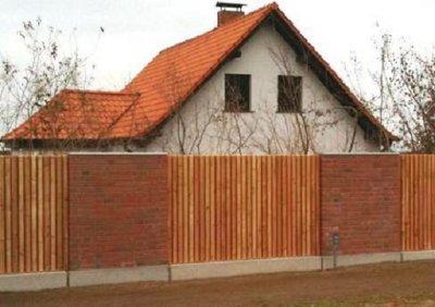 «Загородная резиденция главы Германского Правительства»