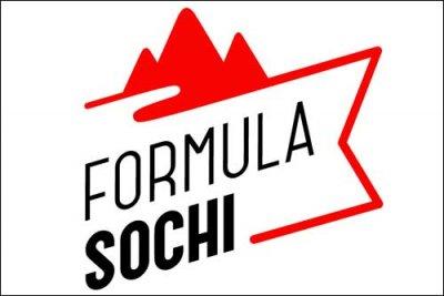 Названо точное время старта Гран При России