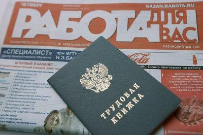 В АСИ назвали профессии, которые исчезнут в России в ближайшие 20 лет