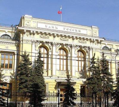 Почему падает рубль или малоизвестные документы ЦБ