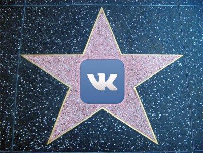 «ВКонтакте» огорчает правительство США